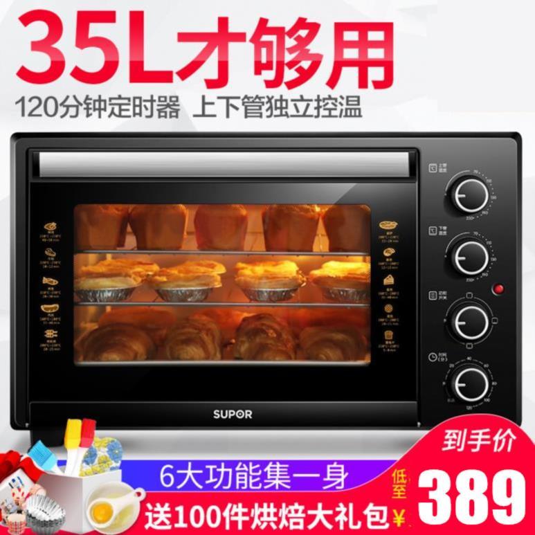(用1元券)烤箱家用小型专业小温控器迷加热烘焙香肠微波炉饭店单个两用欧式