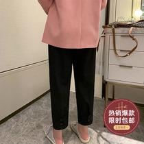 【125斤唐不灵Bling】 微胖mm休闲裤大码2020春季显瘦宽松九分裤
