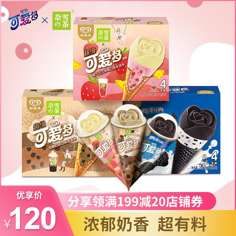 超级可爱多联名款冰淇淋12支 奥利奥饼干碎口味4支奈雪的茶8支