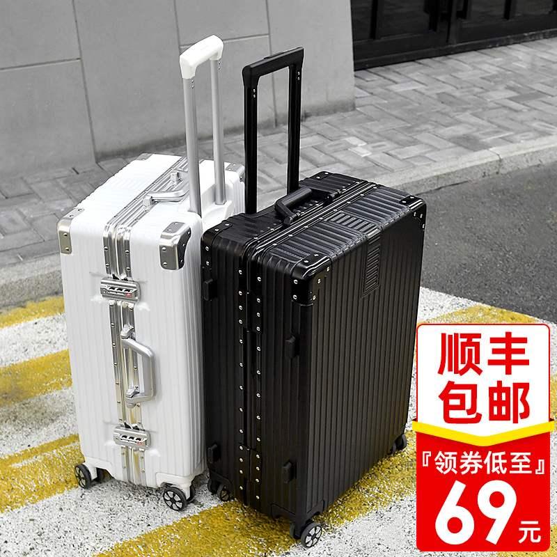 90分旅行箱万向轮行李箱子 男女商务登机小米20寸24 28密码拉杆箱图片