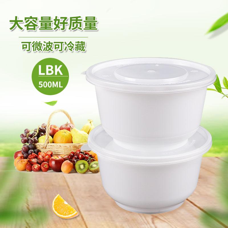 一次性碗圆形餐盒加厚快餐盒塑料小号糖水例汤饭盒创意外卖打包盒