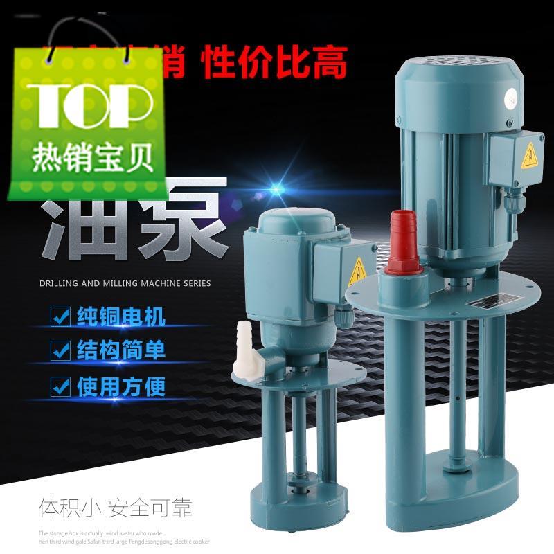 2019新款水泵循环线切a割磨床泵冷却泵开门电泵单相220v机床380v