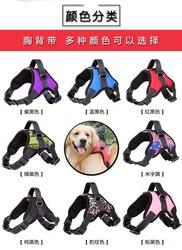 狗狗背心式牵引绳胸背带项圈小型大型犬哈士奇马犬柴犬专用狗链子
