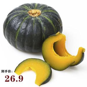 贝贝南瓜 板栗贝贝小南瓜新鲜日本小南瓜金丝南瓜宝宝辅食带箱5斤