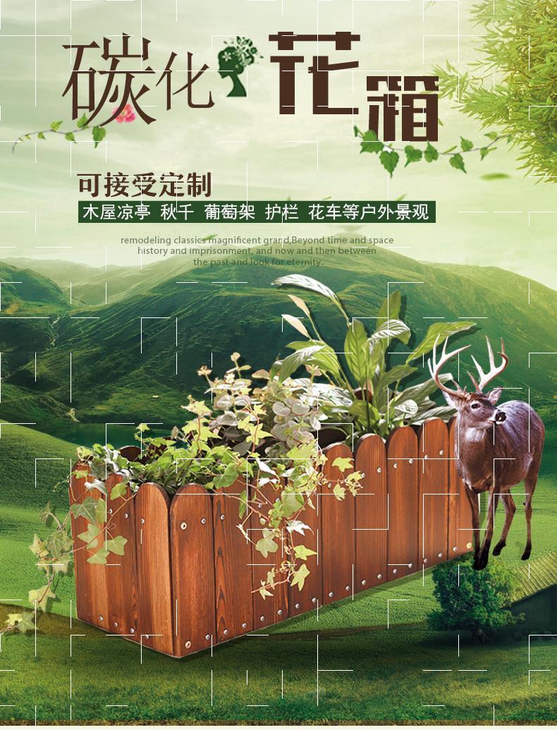 怠け者の箱の家庭のベランダの野菜鉢の庭の長方形の花園の室内は景観の天台の家庭を組み合わせます。