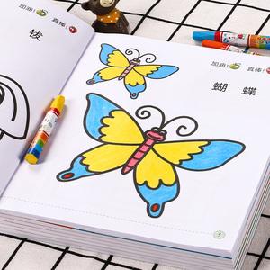 儿童画画本涂色绘本2-3-6岁宝宝涂鸦图画套装8幼儿园绘画书填色本