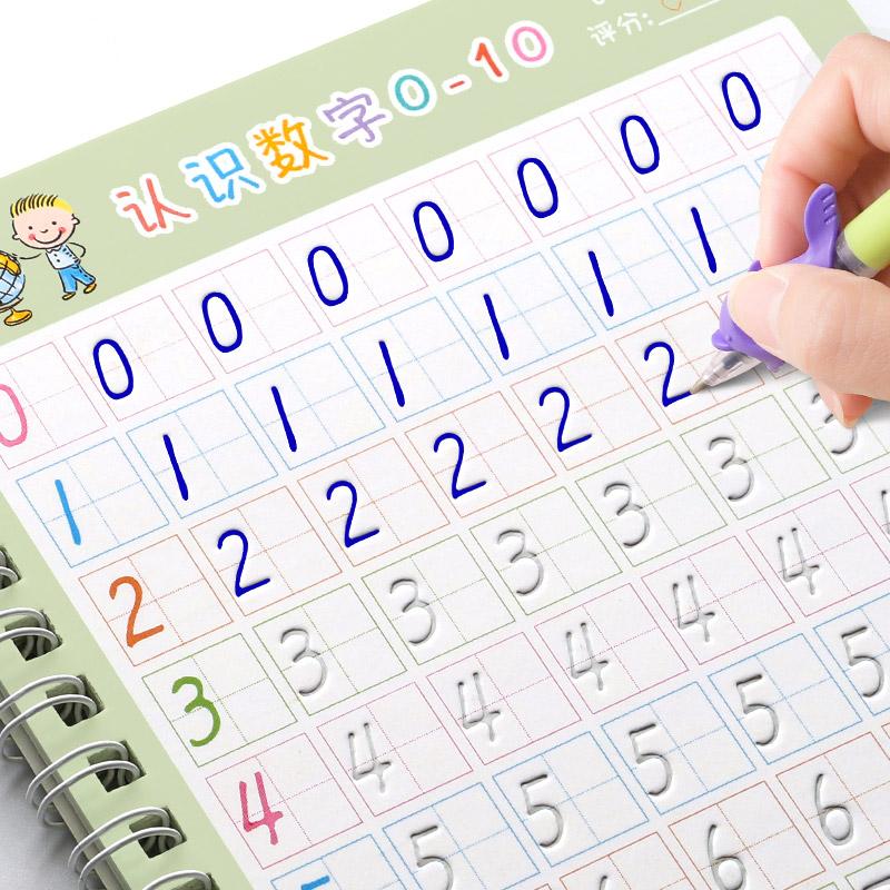 儿童凹槽字帖数字描红本幼儿园学前启蒙拼音写字练字贴初学者全套