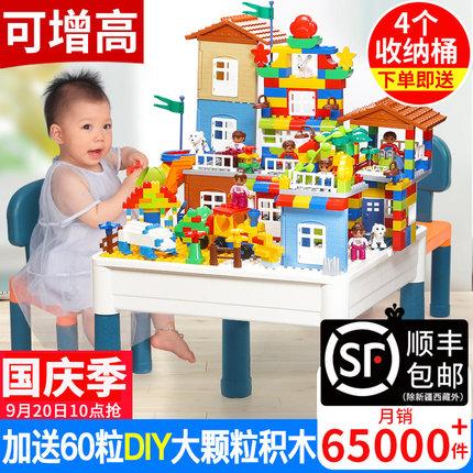 积木桌儿童玩具拼装大小颗粒益智多功能男女孩宝宝3-6岁兼容legao