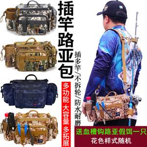 路亚多功能腰包套装单肩防水斜挎包