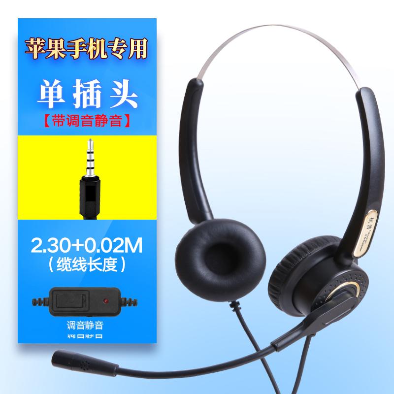q330d降噪电话耳机客服耳麦  话务员固话电销专用双耳头戴式
