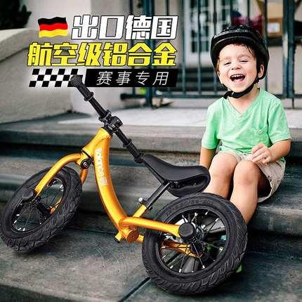 迪卡侬合作款德国儿童无脚踏平衡车1-3-6岁滑步车小孩自行车宝宝