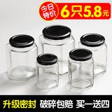 六棱玻璃瓶密封罐带盖辣椒酱分装瓶食品级蜂蜜瓶小号六角果酱瓶子