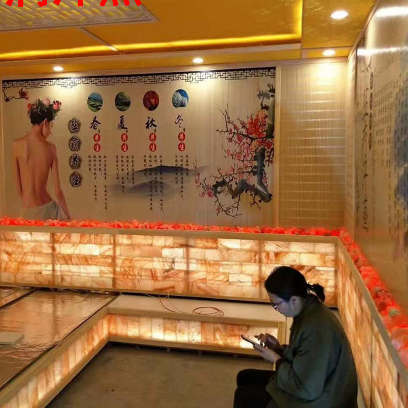 Installation contractor of sweat steaming room: nano electric stone salt steaming room, beauty salon, bath center, sweat steaming house, household
