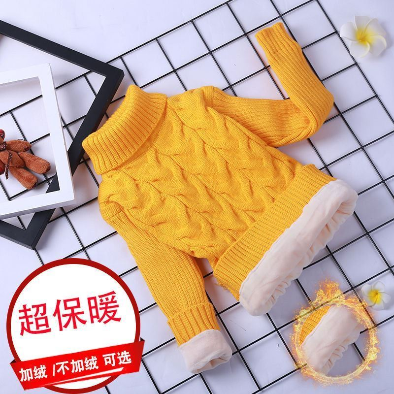 2021 new childrens sweater with plush and thickened autumn and winter Pullover high and low collar babys undercoat