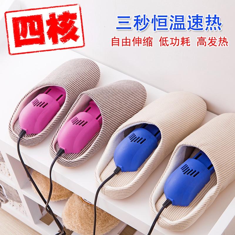洗鞋机器烘干家用小型懒人刷鞋机抖音神器超声波擦鞋器