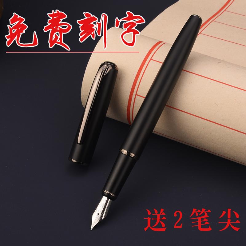 中國代購 中國批發-ibuy99 钢笔 手工打磨尖成人高档钢笔硬笔书法练字小美工弯尖楷书练习学生用笔