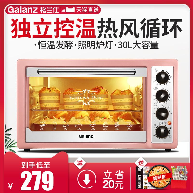 格兰仕k1r家用烘焙多功能电烤箱满1699.00元可用1400元优惠券