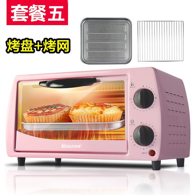 迷你小型特价焗炉拷烤炉烘焙烘烤券后146.00元