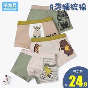 儿童内裤男童纯棉平角裤宝宝男孩小童中大童全棉100%四角短裤夏季