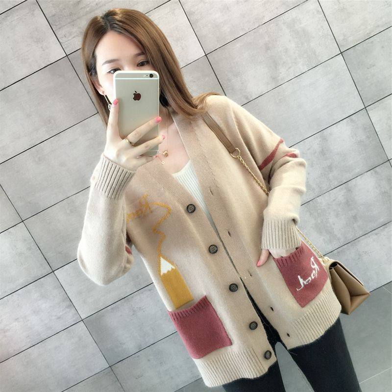 Cardigan sweater womens spring and autumn 2020 new Korean loose and versatile knitting coat female fashion students versatile top