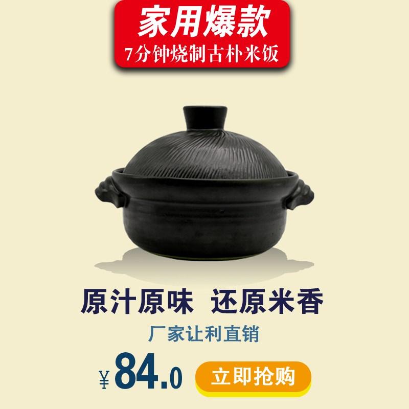 元の火の陶磁器の土鍋の鍋の鍋の火の太い土鍋のふたは高温に耐えて粥を煮てスープを煮ることに耐えます。