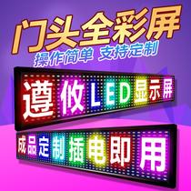 LED显示屏成品门头全彩户外走字屏招牌门头电子高清滚动字幕屏幕