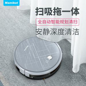 美国mamibot660智能家用扫地机器人