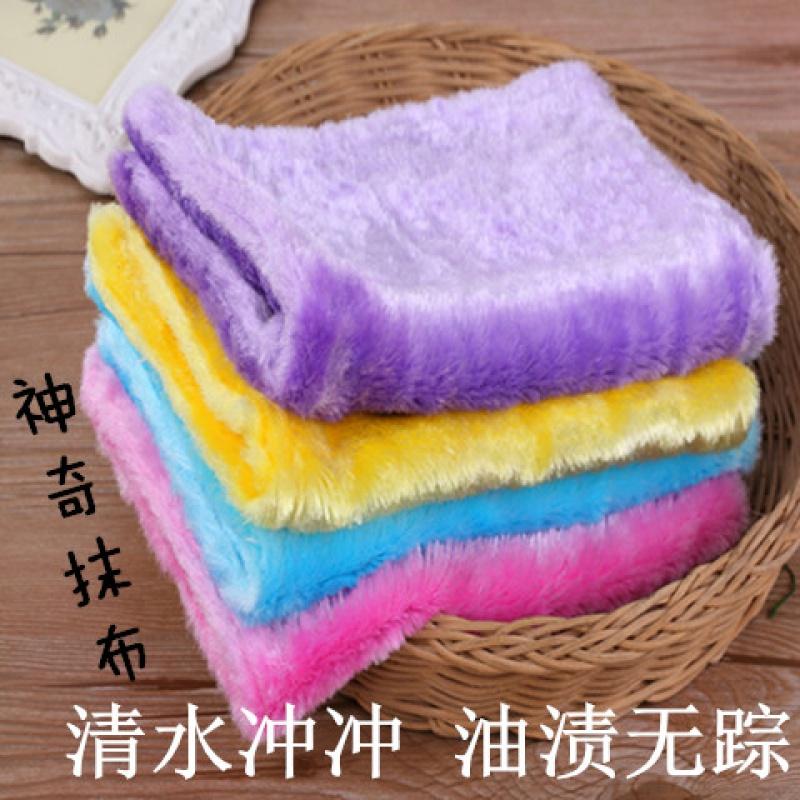 神奇抹布不沾油木纤维洗碗布吸水不掉毛厨房魔术巾双层加厚百洁布
