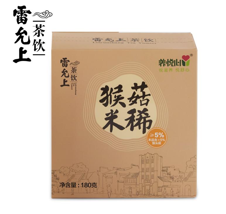 雷允上养悦心猴菇米稀早餐胃养猴菇米糊燕麦片营养冲饮代餐粉冲
