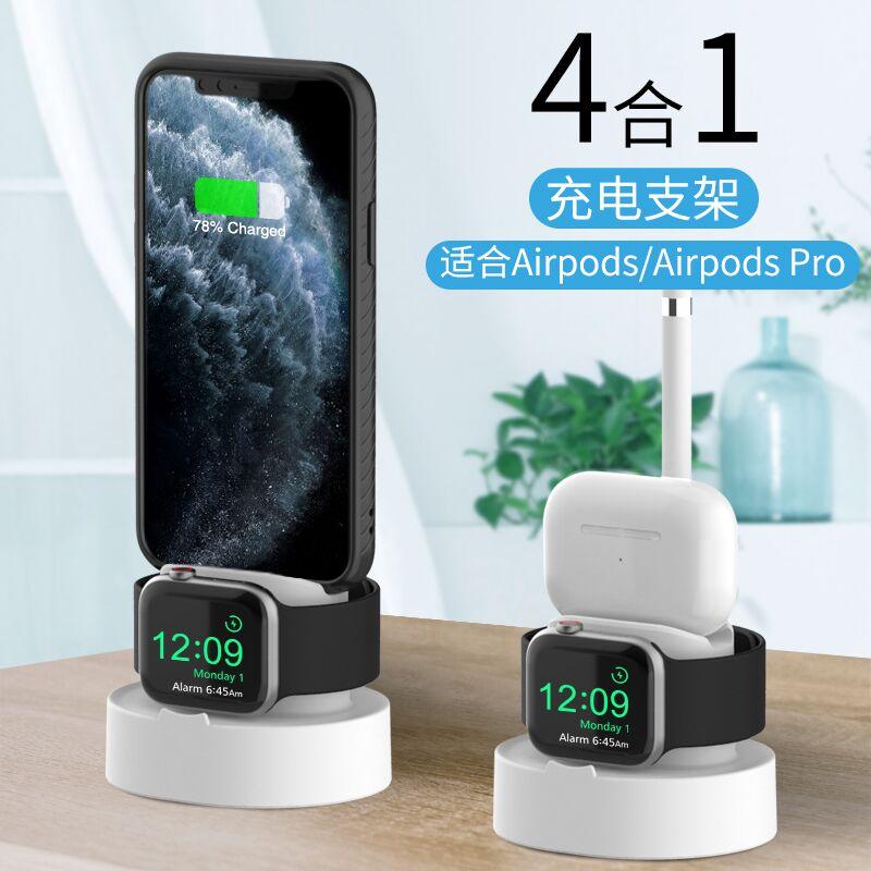 applewatch充电座iwatch5苹果支架