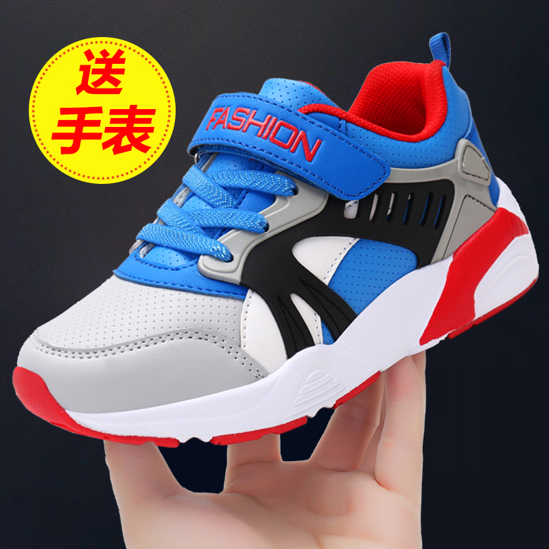 Boys sports shoes 2020 new spring and autumn style mesh breathable primary school childrens shoes boys middle and big childrens single shoes