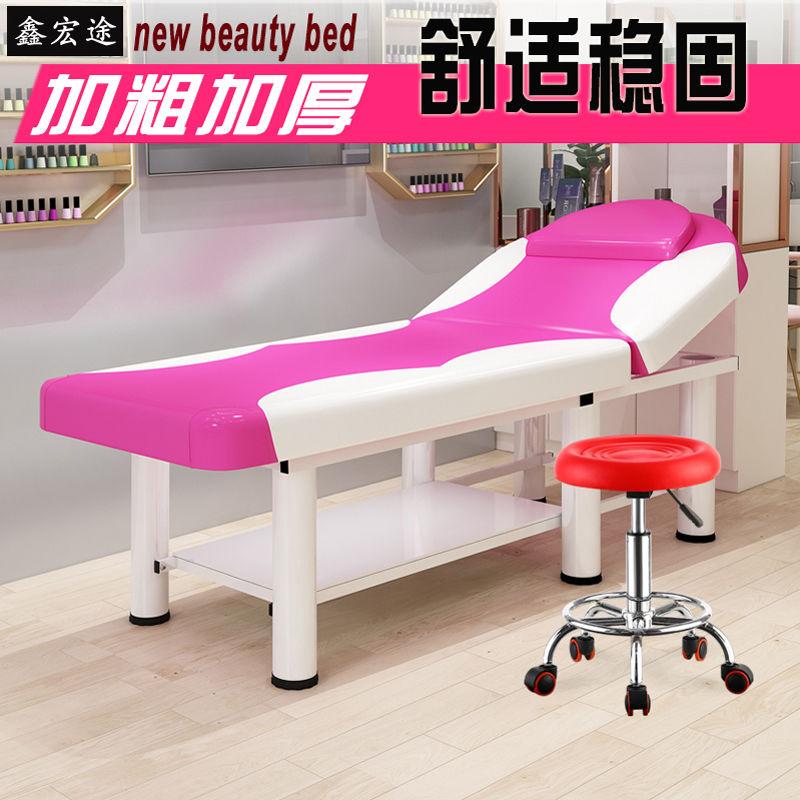 美容床按摩床美体美睫纹绣理疗推拿折叠床美容院专用加粗六腿包邮