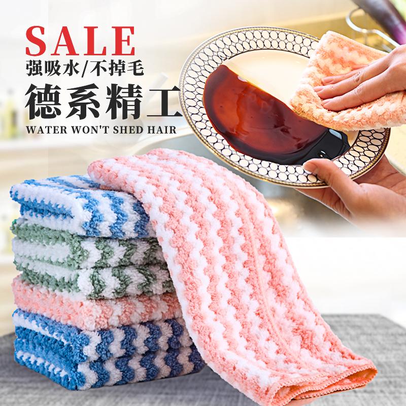 食器洗い用の布は家庭用に油や雑巾をつけないでください。台所用品の吸水タオルは落ちません。