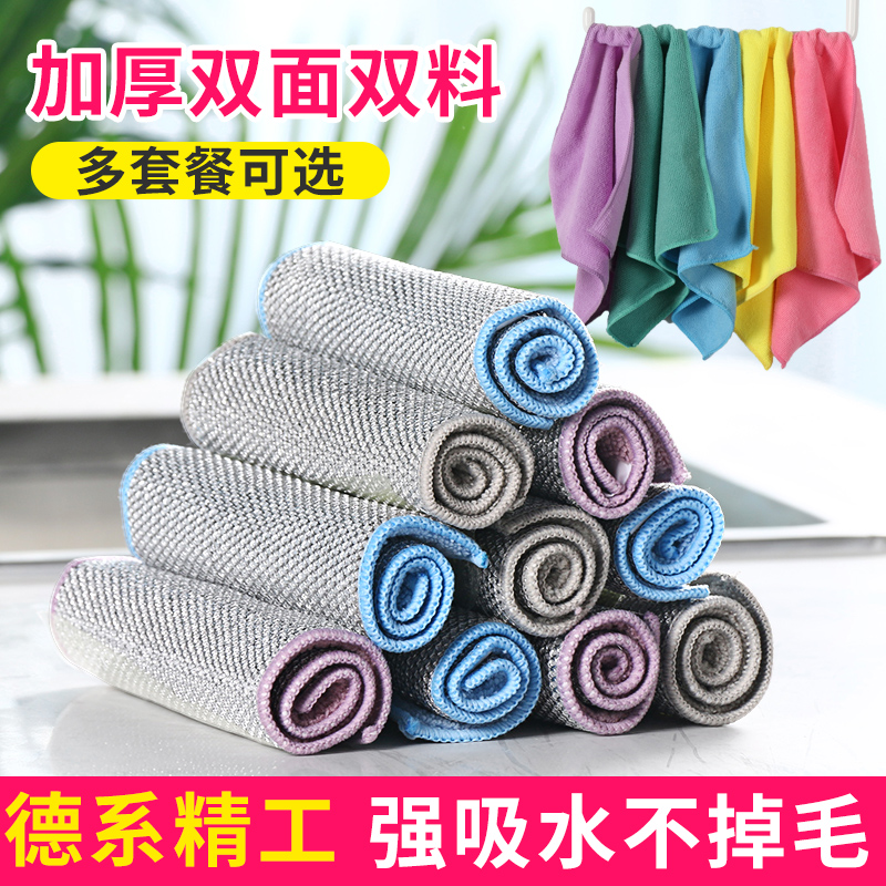 Dishwashing cloth household lazy dishcloth water absorption does not fall hair does not stick to oil dishwashing towel artifact kitchen utensils household cleaning
