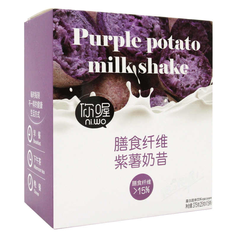 Suka youwo purple potato flavor milk shake meal replacer dietary fiber meal meal substitute protein solid beverage 375g