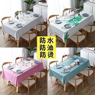 网红ins桌布防水防油防烫免洗PVC餐桌布布艺北欧方桌茶几布长方形