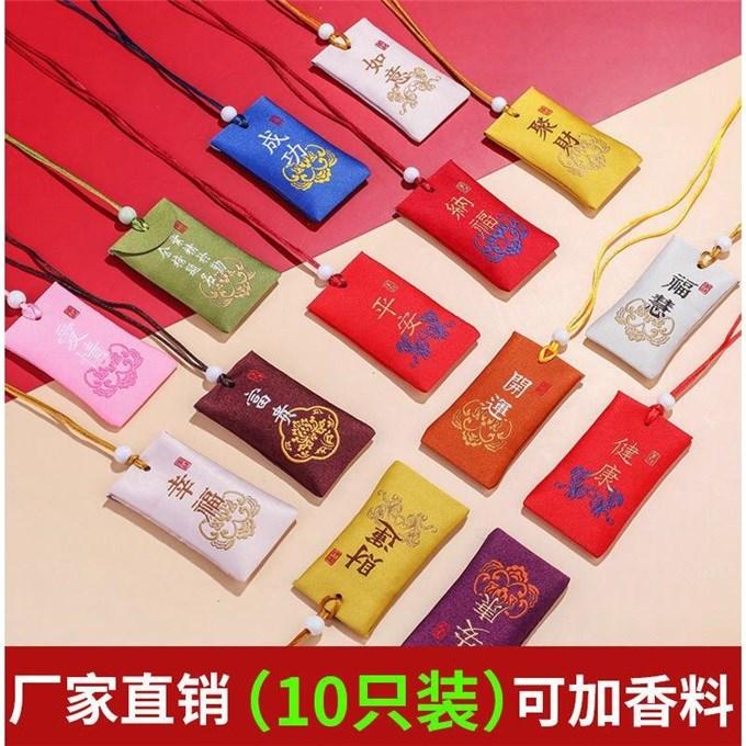 Рамки для фотографий Артикул 647469080597