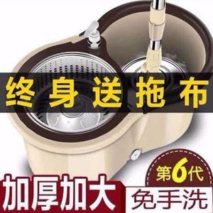 家用旋转拖把桶懒人免手洗不锈钢自动干湿两用好神拖地墩布头替换