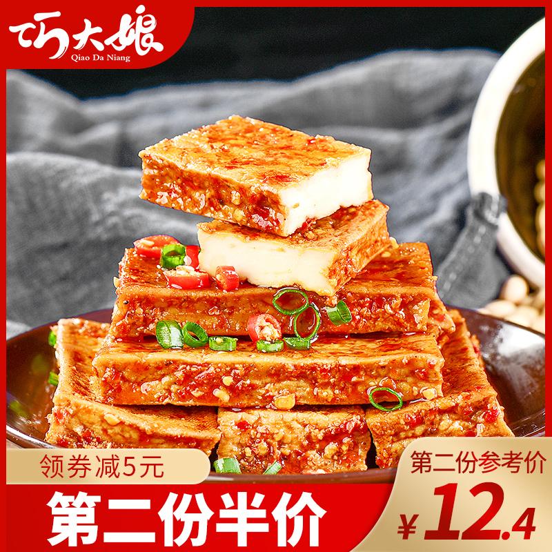 11月01日最新优惠巧大娘湖南特产小零食多口味豆腐干