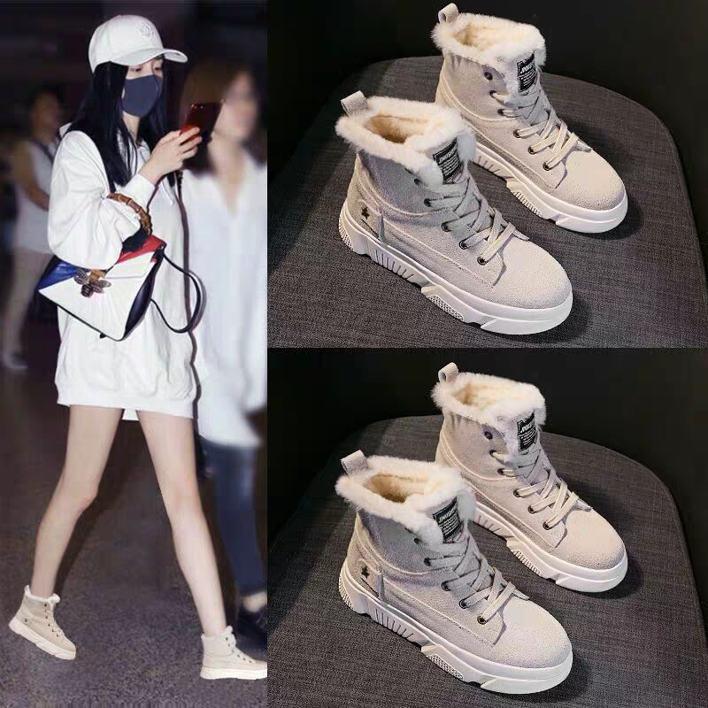 雪地靴女鞋新款时尚百搭2019年秋冬季棉鞋加绒冬鞋网红瘦瘦马丁靴