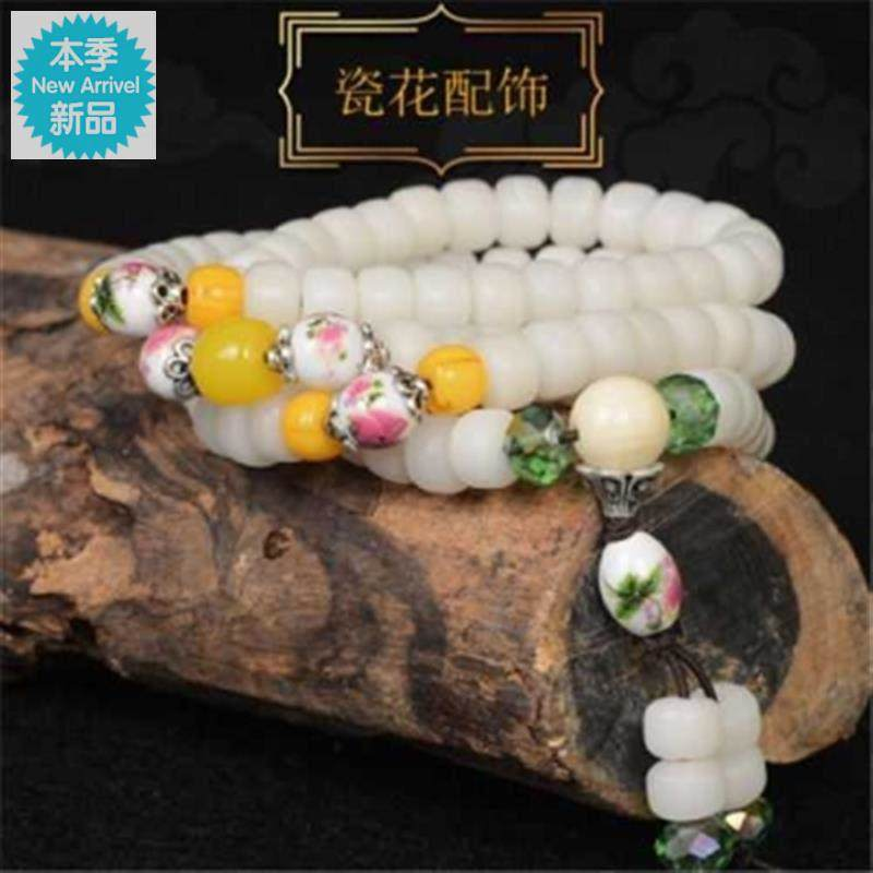 White jade Bodhi hand string 108 fashion beads jewelry coral 108 four circle imitation jewelry female Bodhi root more.