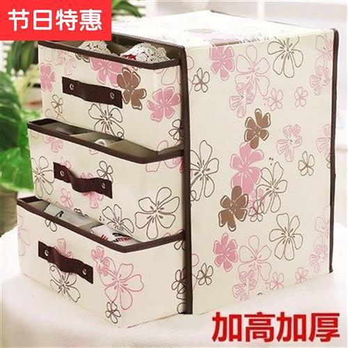 Q heightening folding storage box non woven storage box type underwear pantyhose storage and finishing box with inner drawer