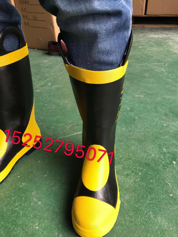 靴 战斗靴 消防胶靴 不带钢板 消防灭火防防砸防割防酸碱 防滑