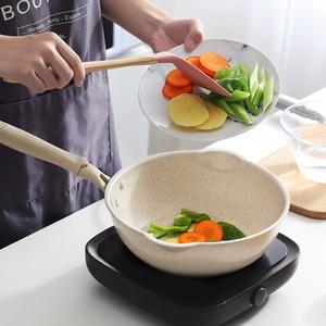 麦饭石锅不粘锅小号炒锅家用电磁炉专用煎炒菜平底燃气灶适用小型