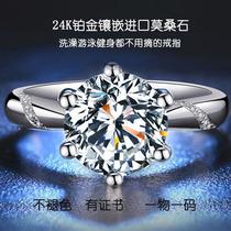 PT950铂金经典微镶花臂六爪莫桑石钻戒指仿真钻石女结求婚