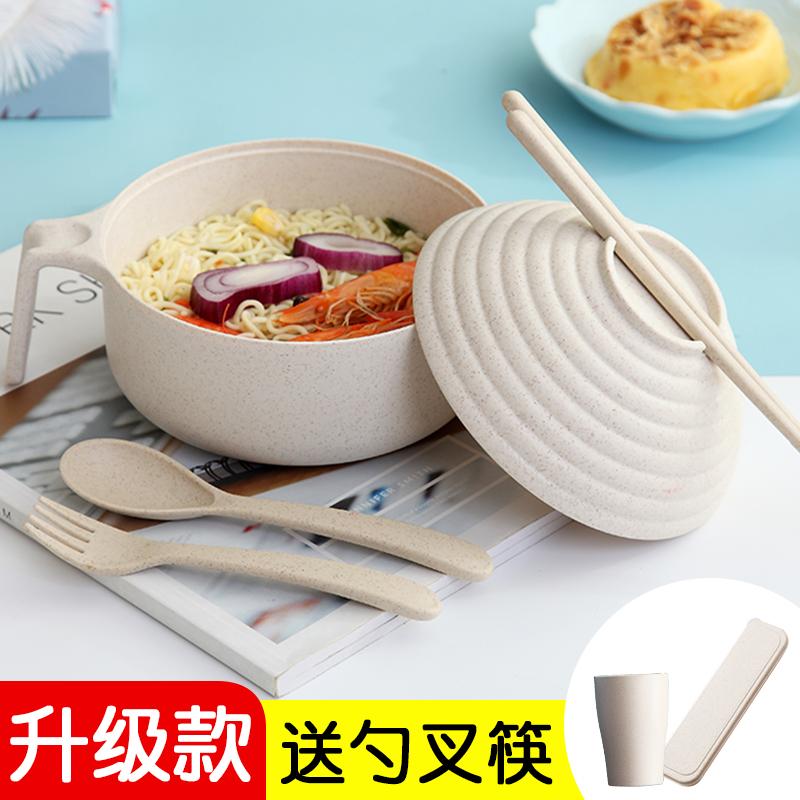 小麦秸秆餐具单个碗筷套装学生饭盒宿舍带盖大碗日式泡面碗神器
