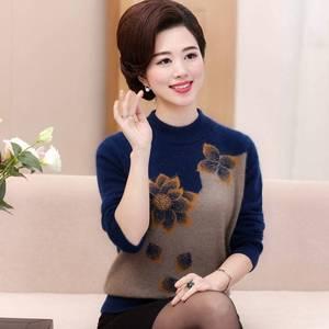 加绒/不加绒中老年女装毛衣针织衫秋冬妈妈装加绒加厚打底衫毛衣