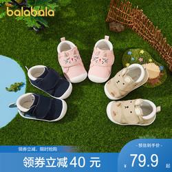 巴拉巴拉学步鞋软底男01岁童鞋女宝宝鞋子萌趣防滑2021春秋新款