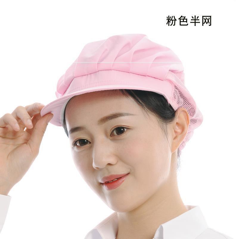 ホテルの帽子の仕事の帽子の仕事の幅の子レストランの女性レストランの焙煎店の通気性の高いホテルの美観の家庭用焙煎
