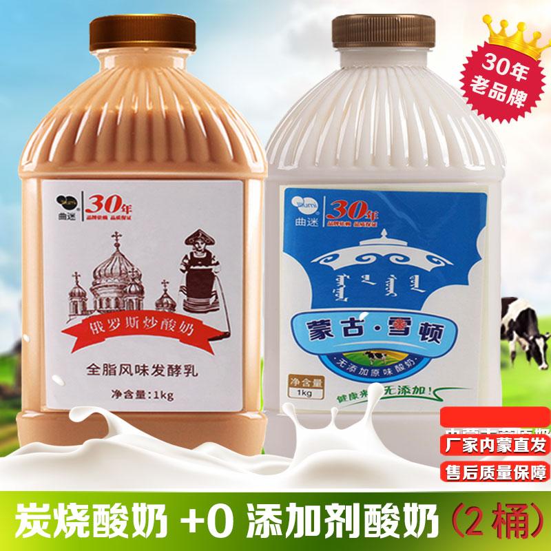 内蒙古曲迷酸奶大桶装低温原味炭烧儿童早餐营养炒熟酸奶整箱4斤(非品牌)